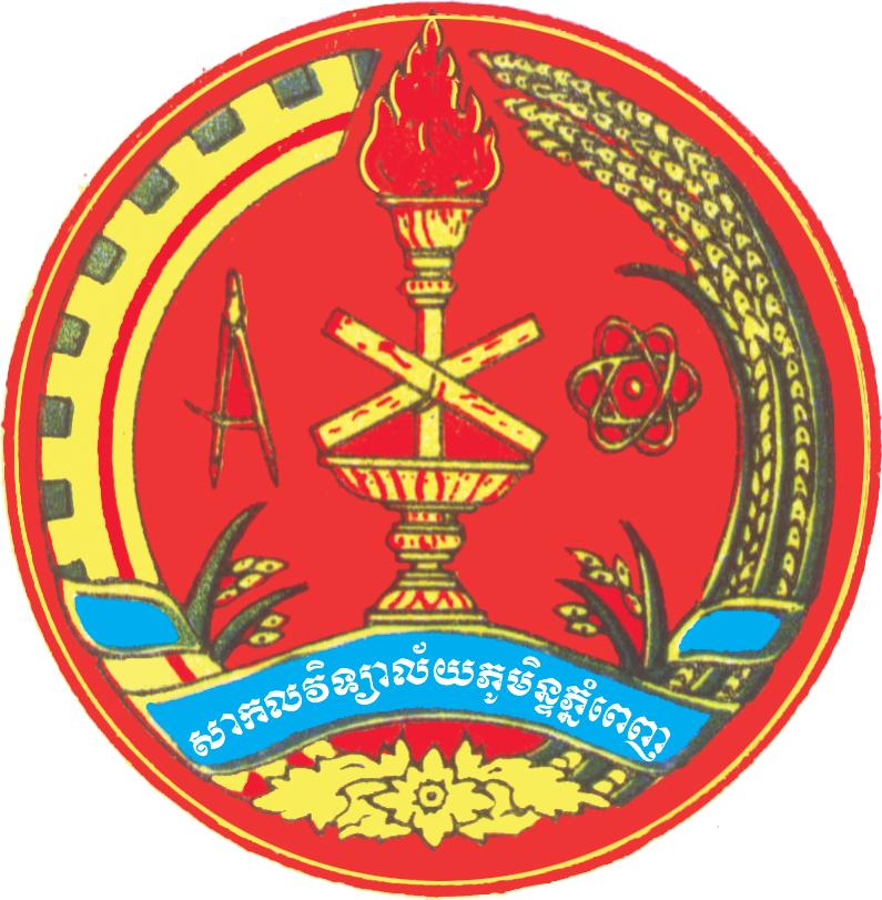Image result for Royal University of Phnom Penh (RUPP)